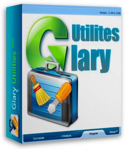 Glary Utilities 2.27.0.982